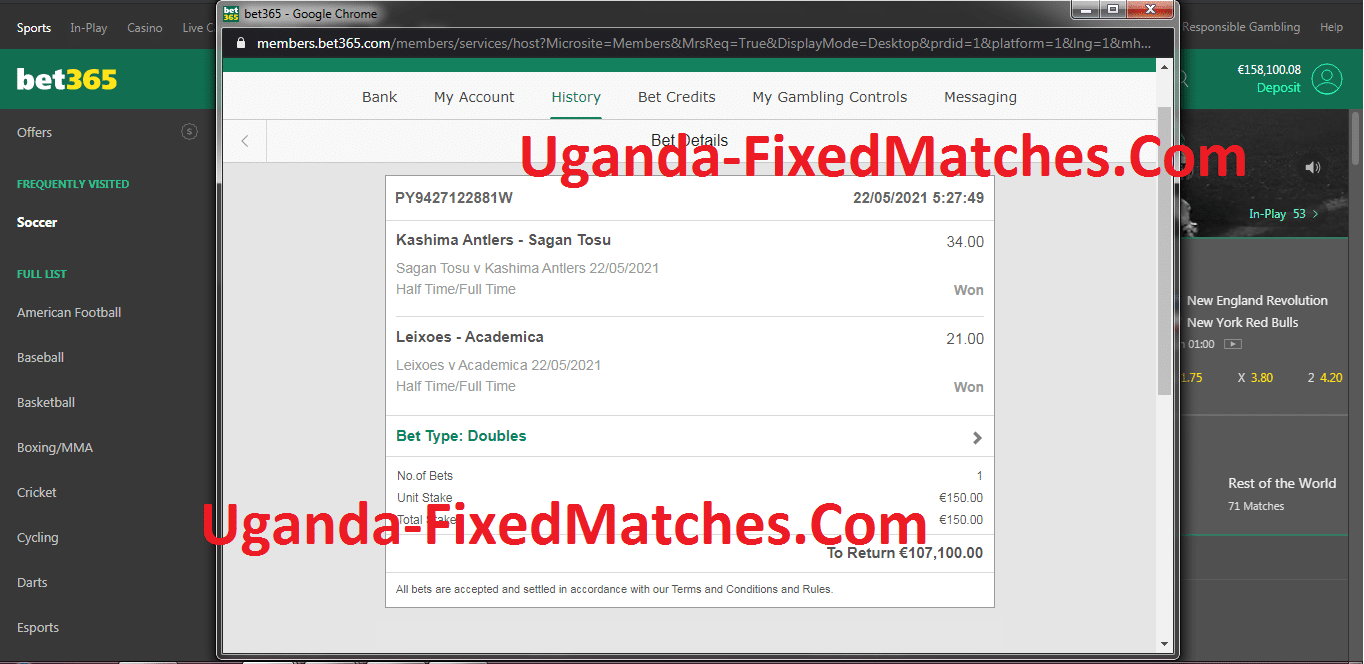 gold fixed matches